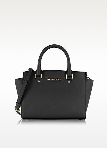 'Medium Selma' Leather Zip Top Satchel - Black, Black/Gold